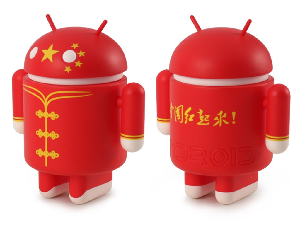 China Droid